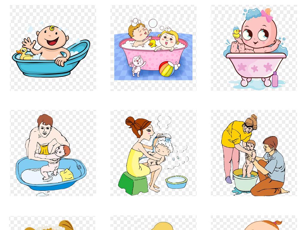 卡通手绘儿童宝宝洗澡png透明背景免扣素材