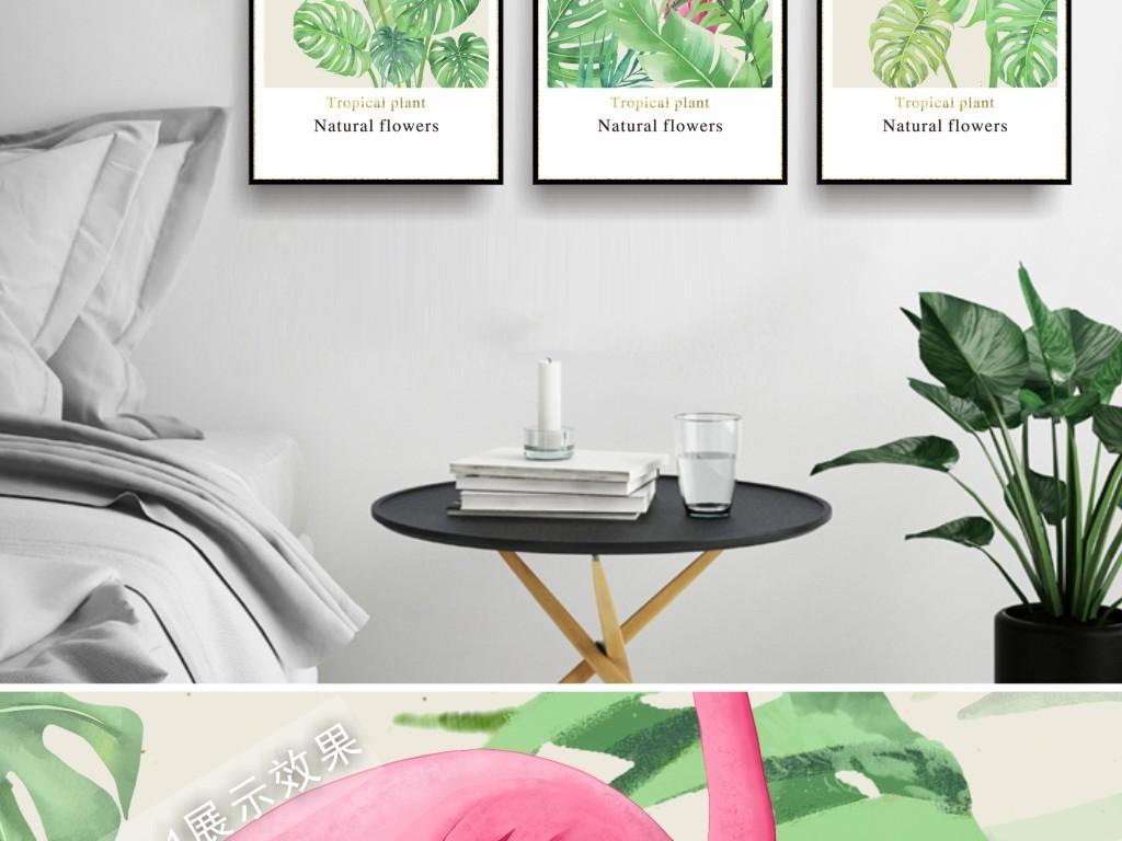 小清新北欧装饰画手绘水彩植物火烈鸟客厅挂画