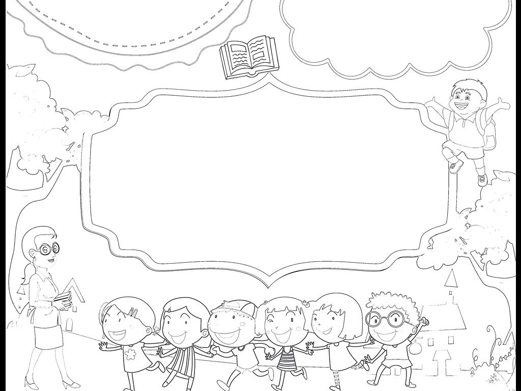 ppt 背景 背景图片 边框 简笔画 模板 设计 手绘 线稿 相框 1024_768