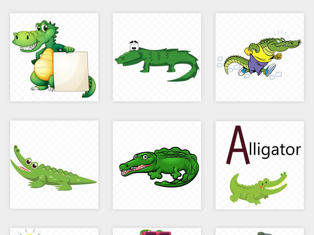 卡通手绘可爱矢量鳄鱼动物图案元素png免扣素材