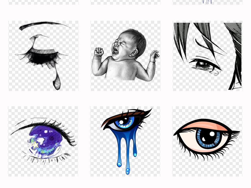 手绘唯美伤心悲伤哭泣的眼睛流泪的眼睛png素材