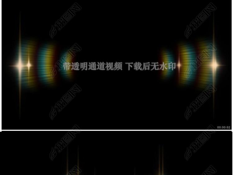 镜头光晕星光效果晚会宣传片头透明通道视频