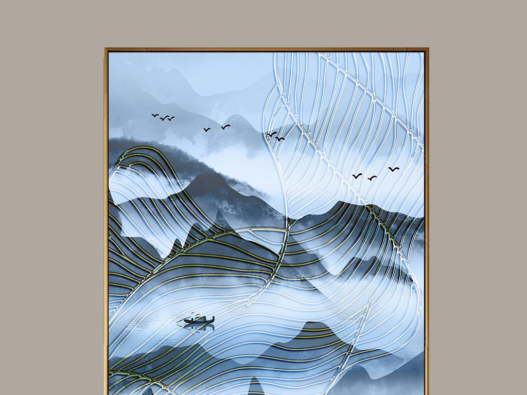 新中式山水现代装饰画