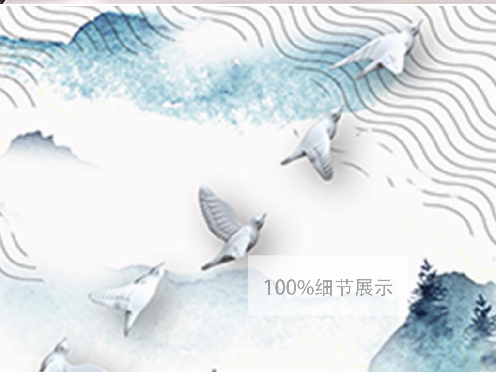 3d立体飞鸟新中式水墨山水线条无框画禅意复古风景抽象装饰画背景墙