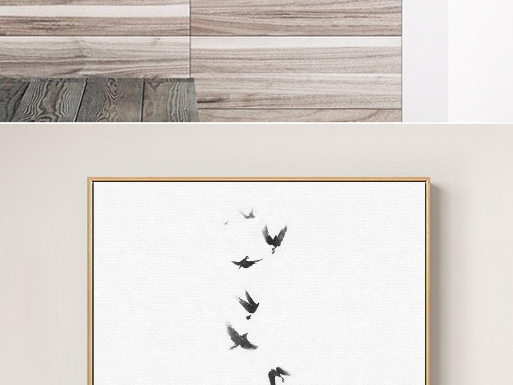抽象水墨意境禅意装饰画手绘新中式飞鸟山水