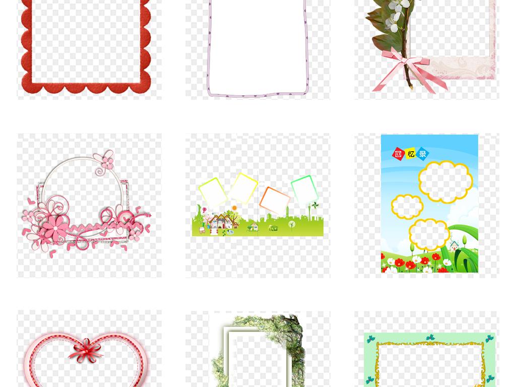 免扣元素 花纹边框 卡通手绘边框 > 卡通边框学生学习小报手抄报边框