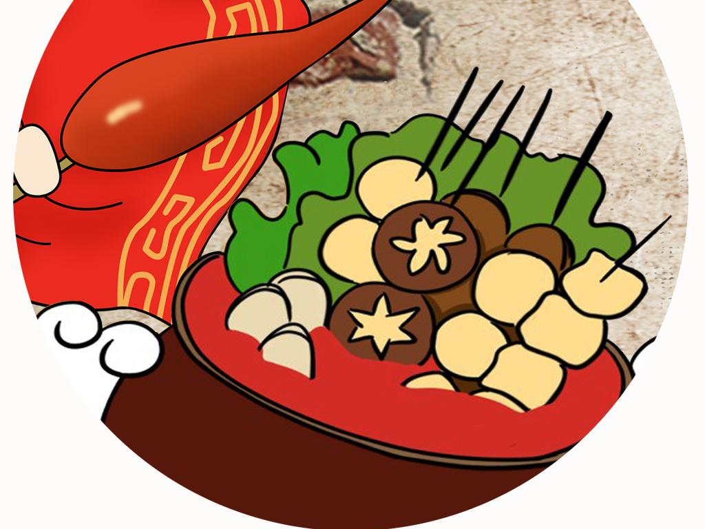 复古手绘人物串串香麻辣烫餐冒菜餐厅背景墙