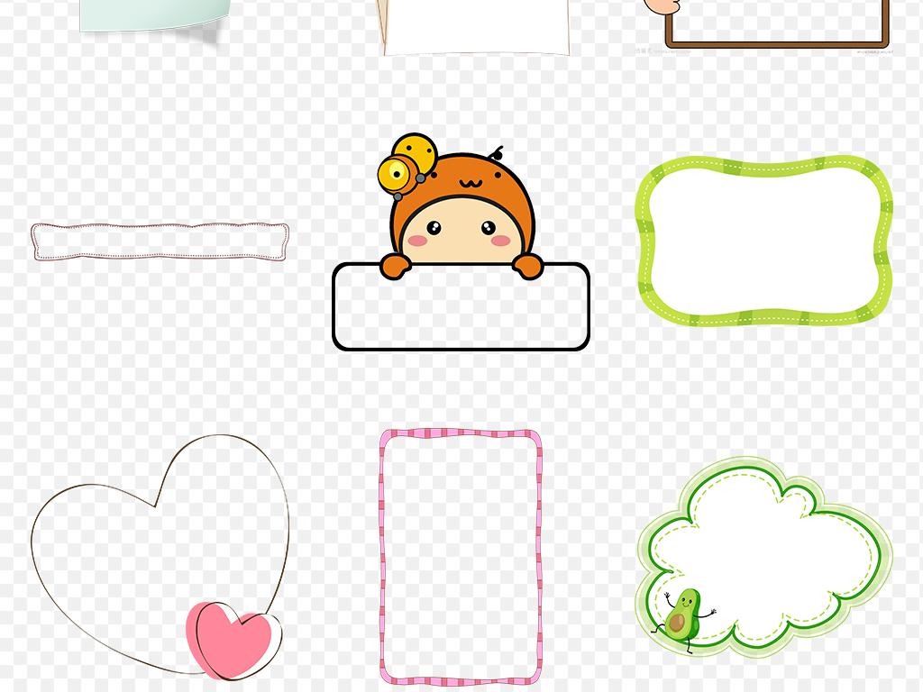 可爱卡通手绘边框儿童边框海报素材背景png