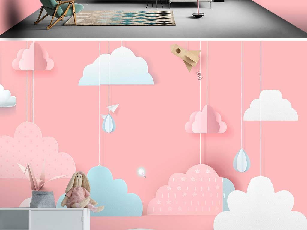 粉红云彩云朵少女儿童房全屋背景墙