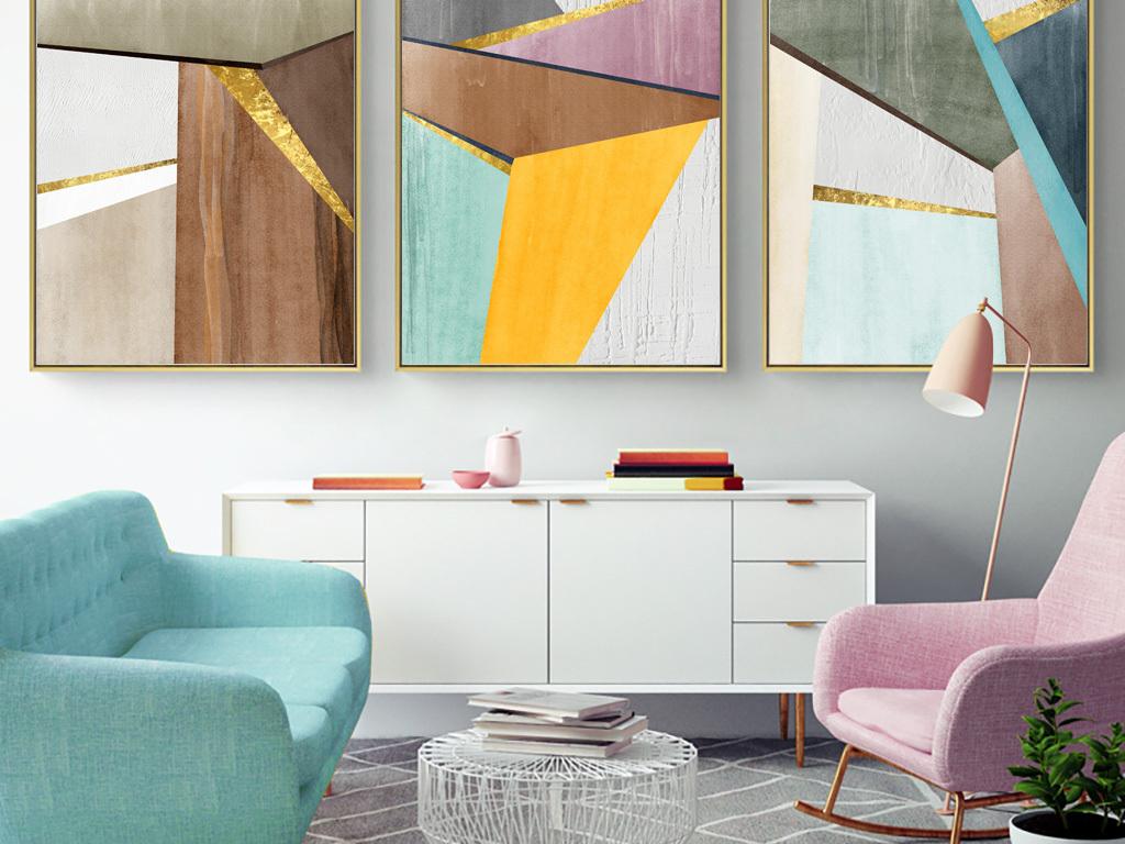 北欧现代艺术抽象手绘简约风格三联装饰画