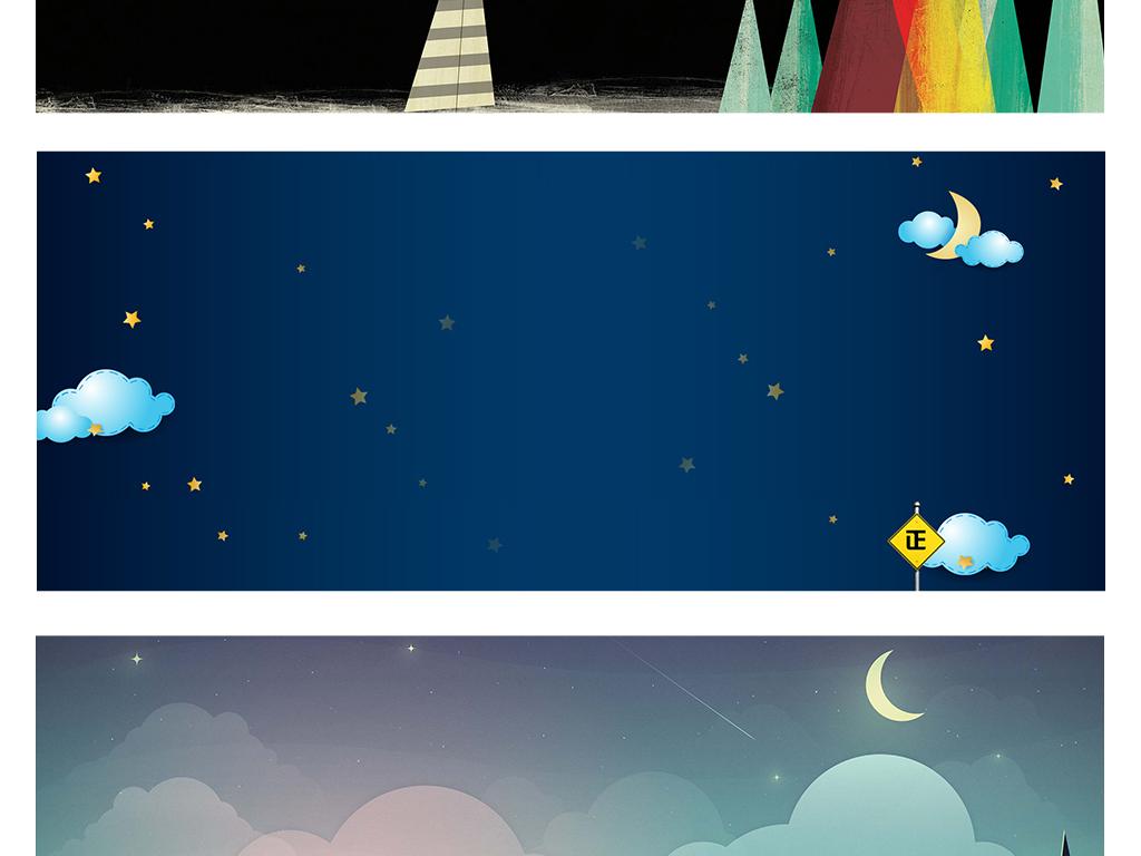 手绘可爱卡通夜晚星星月亮星空高清背景图