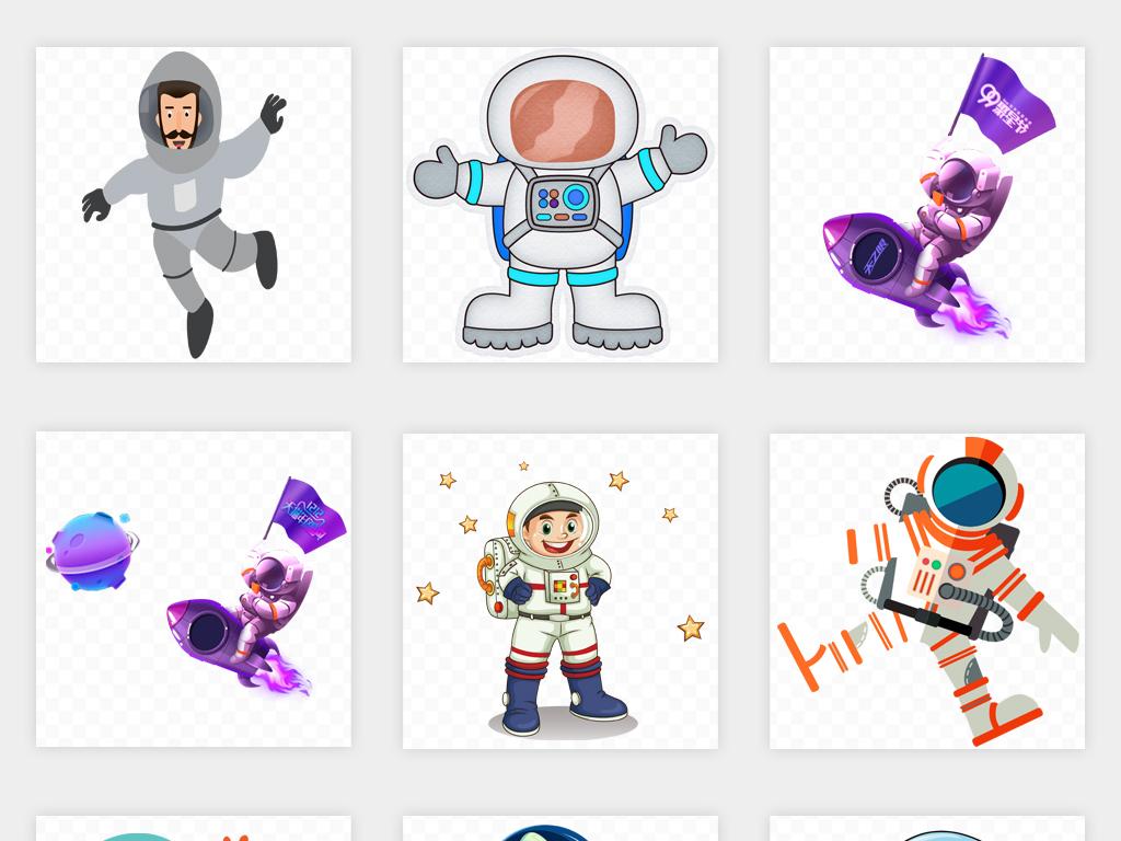 卡通手绘中国航天太空宇航员png免扣素材