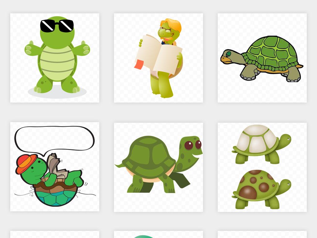 卡通可爱手绘海洋公园乌龟动物世界海龟地球png免扣素材