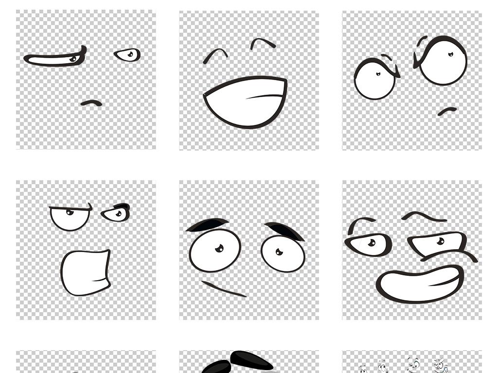 卡通手绘可爱表情综艺节目弹幕海报素材背景