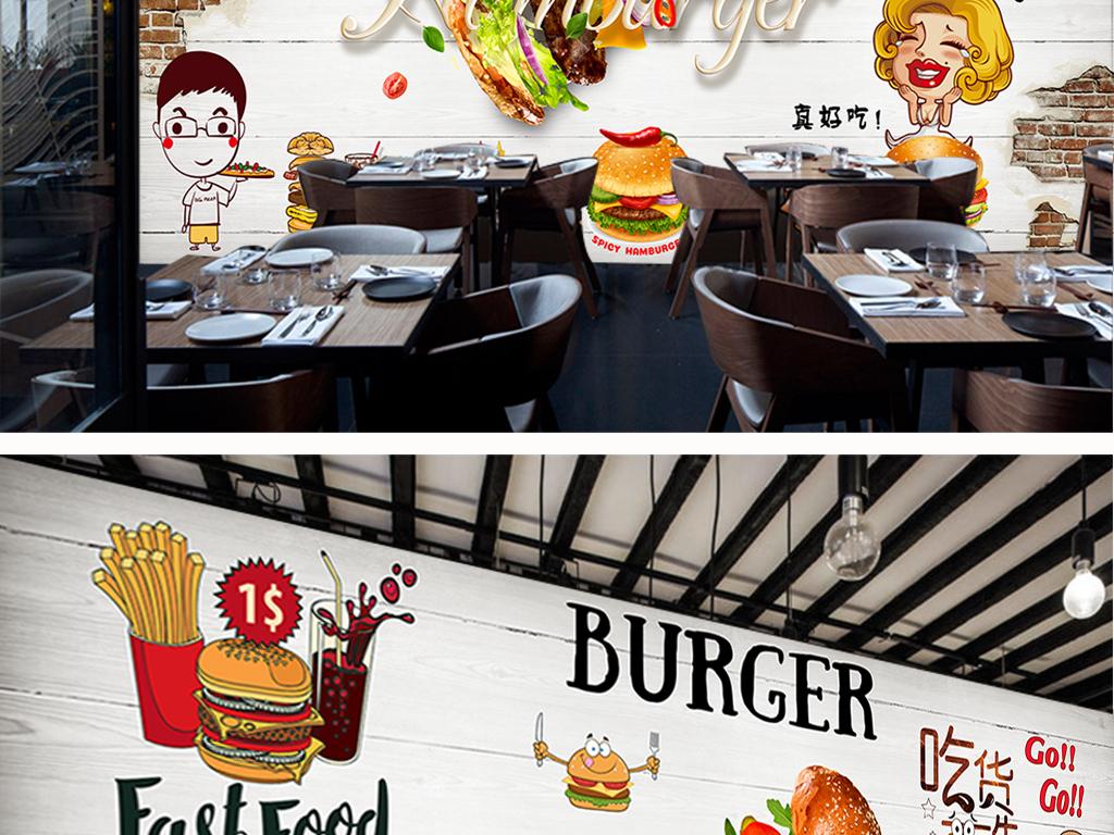 欧美手绘3d汉堡快餐店背景墙