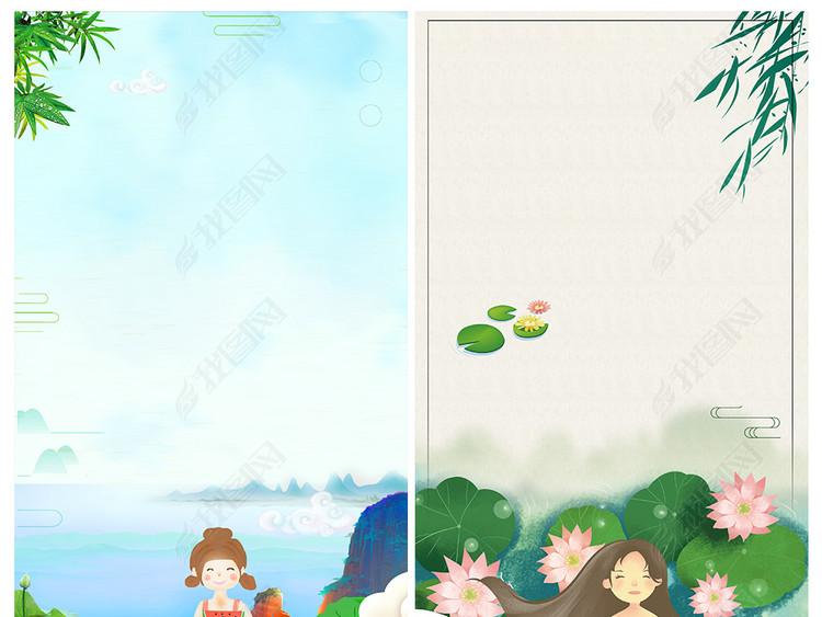 中国风水墨山水荷花海报展板手机H5背景图