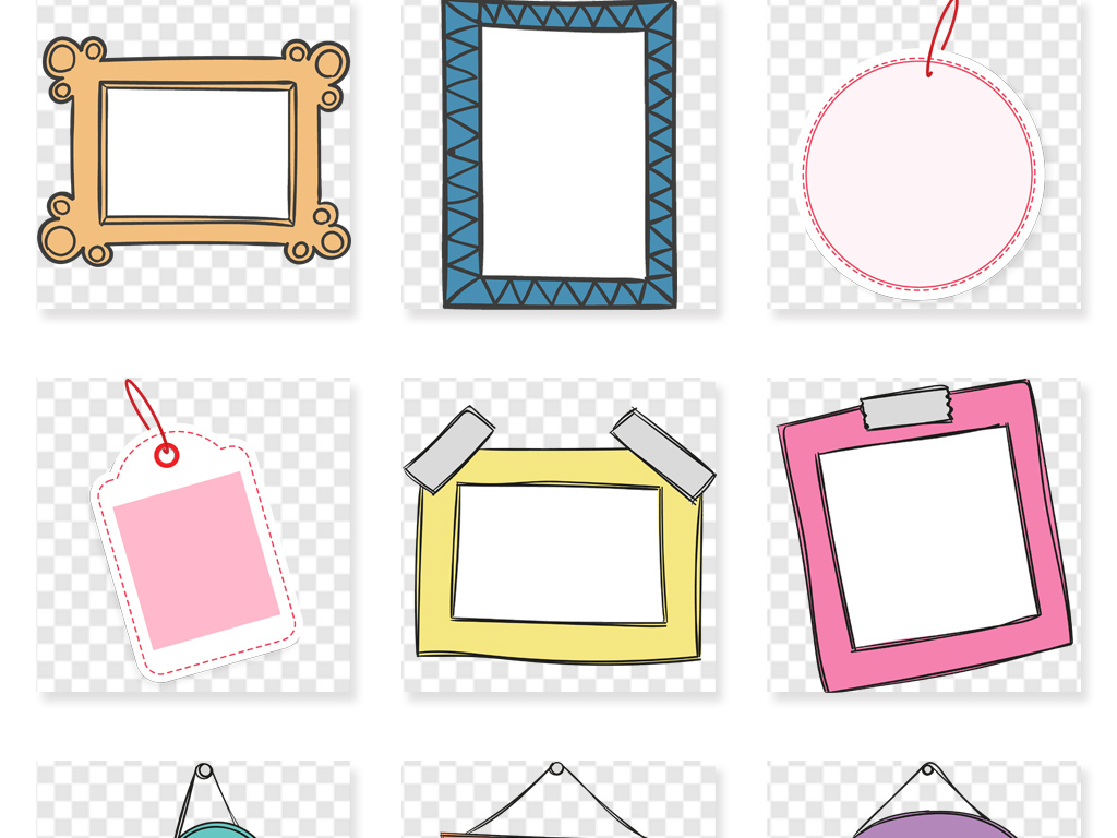 免扣元素 花纹边框 卡通手绘边框 > 卡通手绘边框小报可爱边框png素材