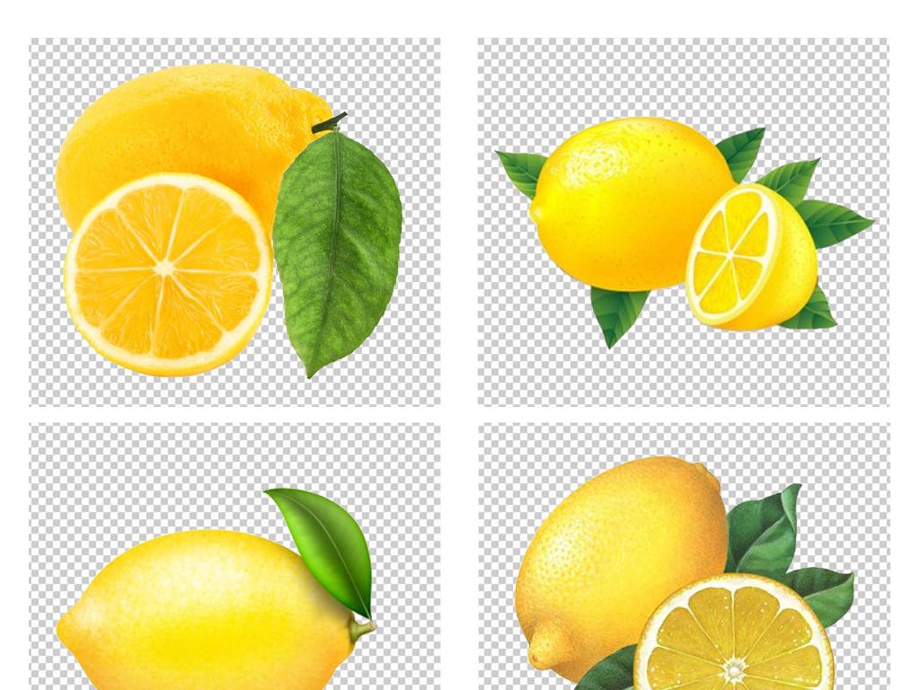 手绘卡通水果清新黄色柠檬png素材