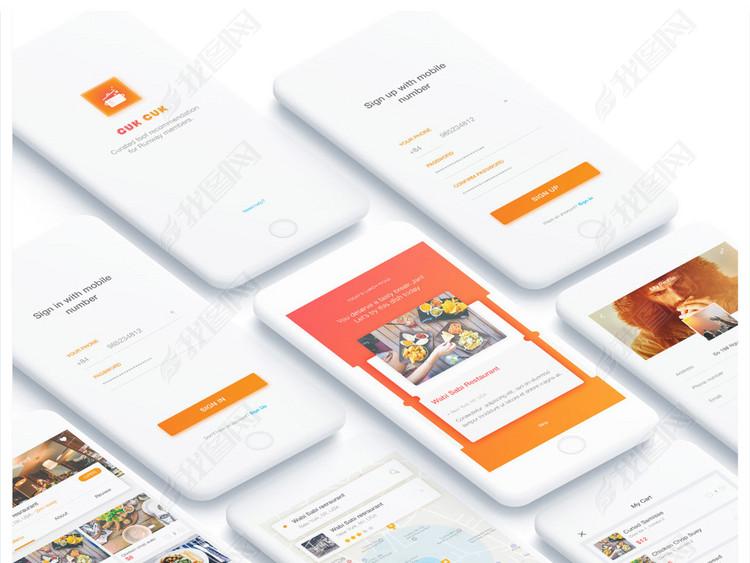餐饮行业酒店订餐外卖APP界面模版小程序