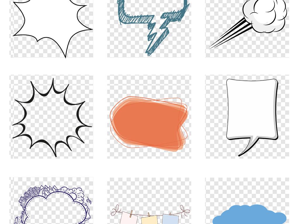 卡通手绘文本对话框会话气泡png免扣素材