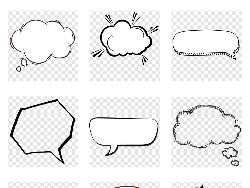 免抠元素 花纹边框 对话框 > 卡通手绘气泡对话框会话png免扣素材