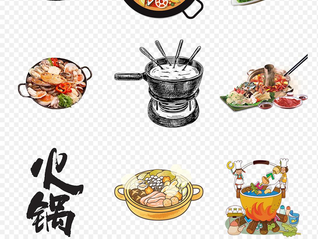免抠元素 生活工作 食物饮品  > 火锅店卡通手绘开业火锅海报背景png