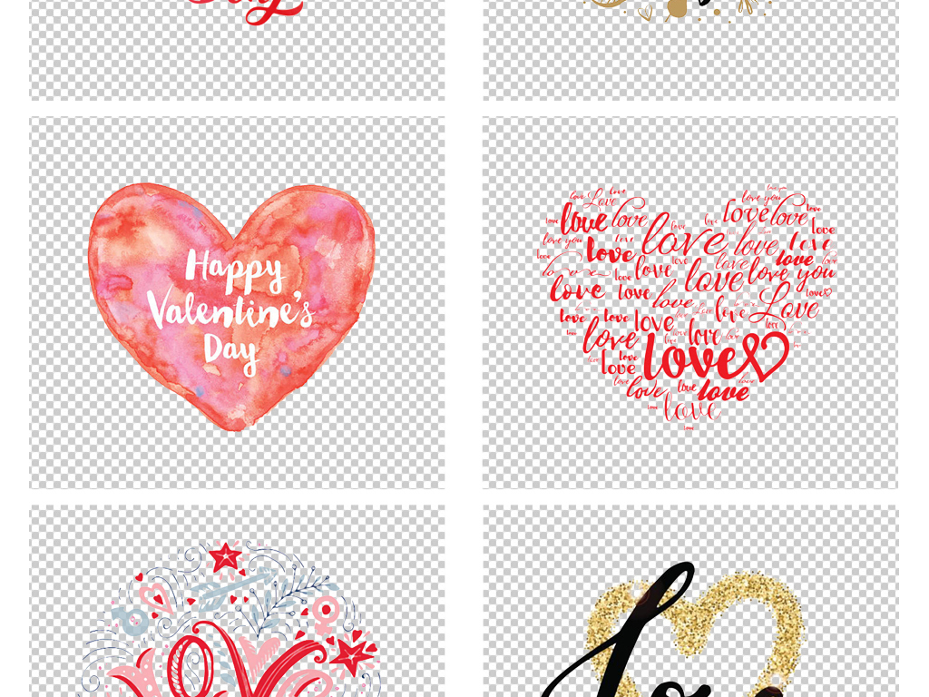 24款手绘卡通情人节爱心爱情艺术字png图片素材_模板