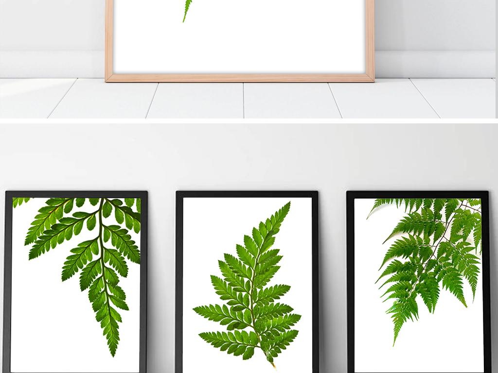 ins餐厅小清新水彩植物现代简约手绘北欧装饰画