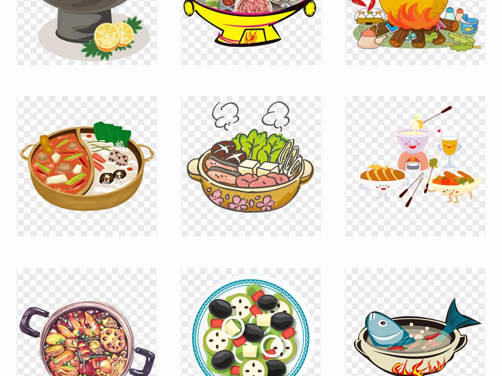 免抠元素 生活工作 食物饮品  > 手绘卡通火锅自助火锅麻辣火锅美食