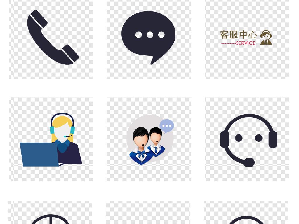 免抠元素 标志丨符号 图标 > 客服售后服务旺旺在线客服png透明素材