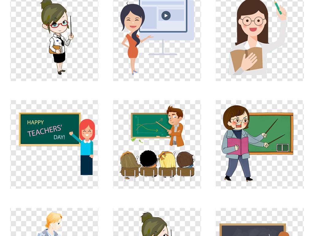 免抠元素 人物形象 动漫人物 > 辅导班老师卡通上课手绘课堂海报png