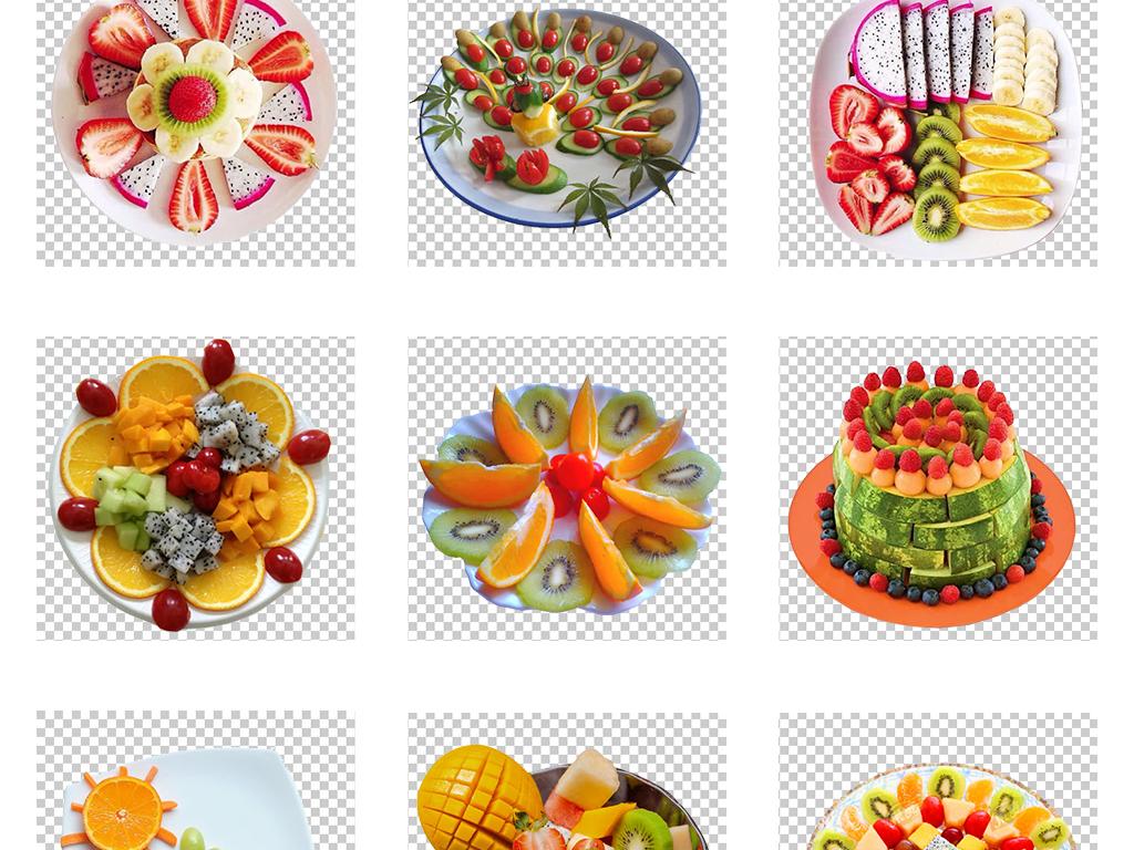 蔬菜手绘水果篮蔬菜水果集合png