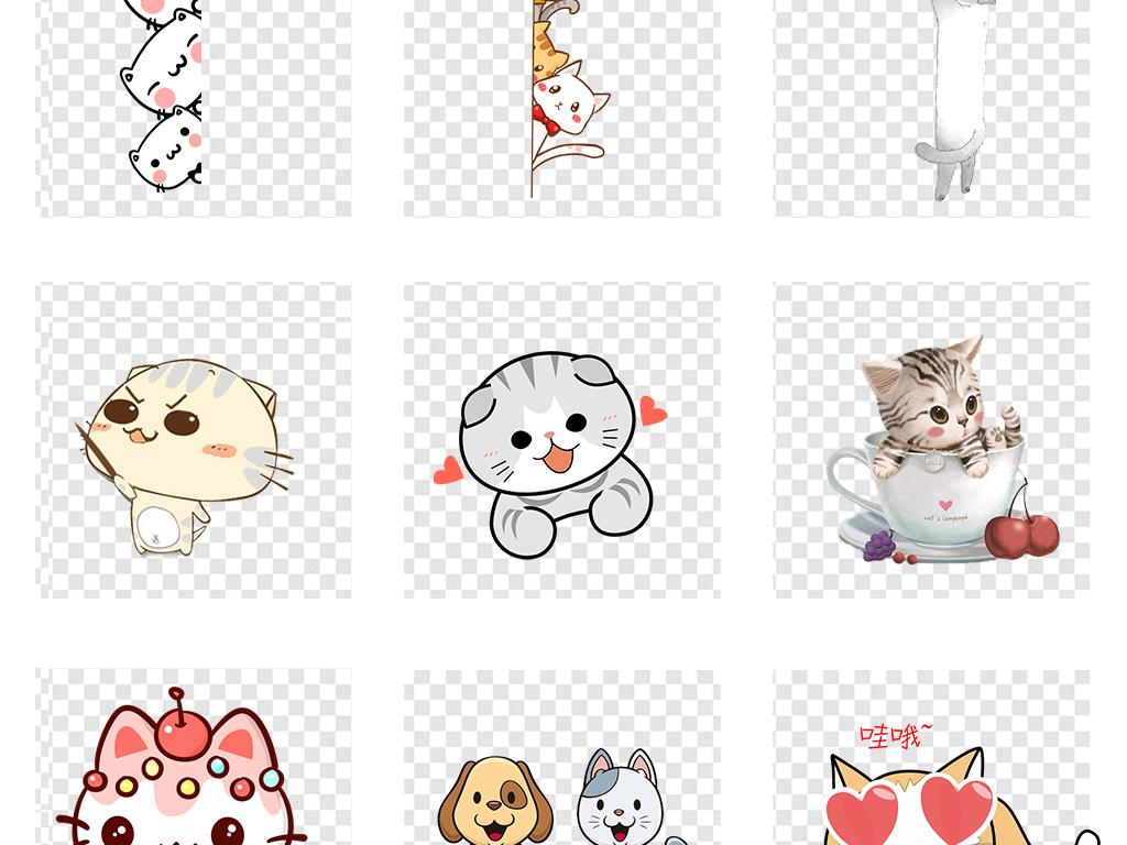卡通手绘猫可爱小猫咪表情png透明素材