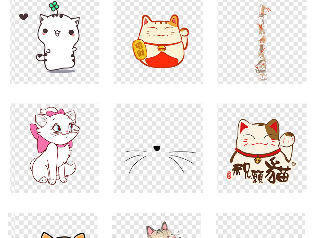 卡通手绘猫可爱小猫咪小狗png透明素材