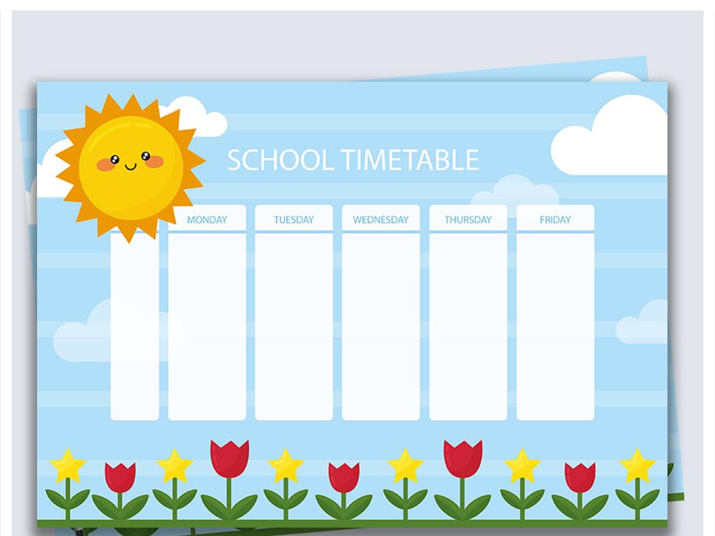 手绘卡通花朵背景学生课程表