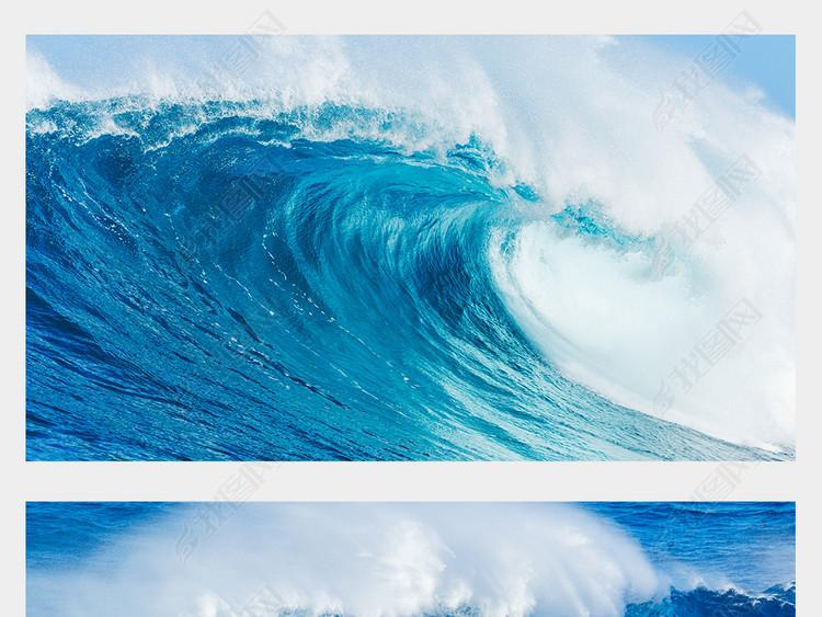 海洋海浪浪花海水波浪自然风景高清摄影大图