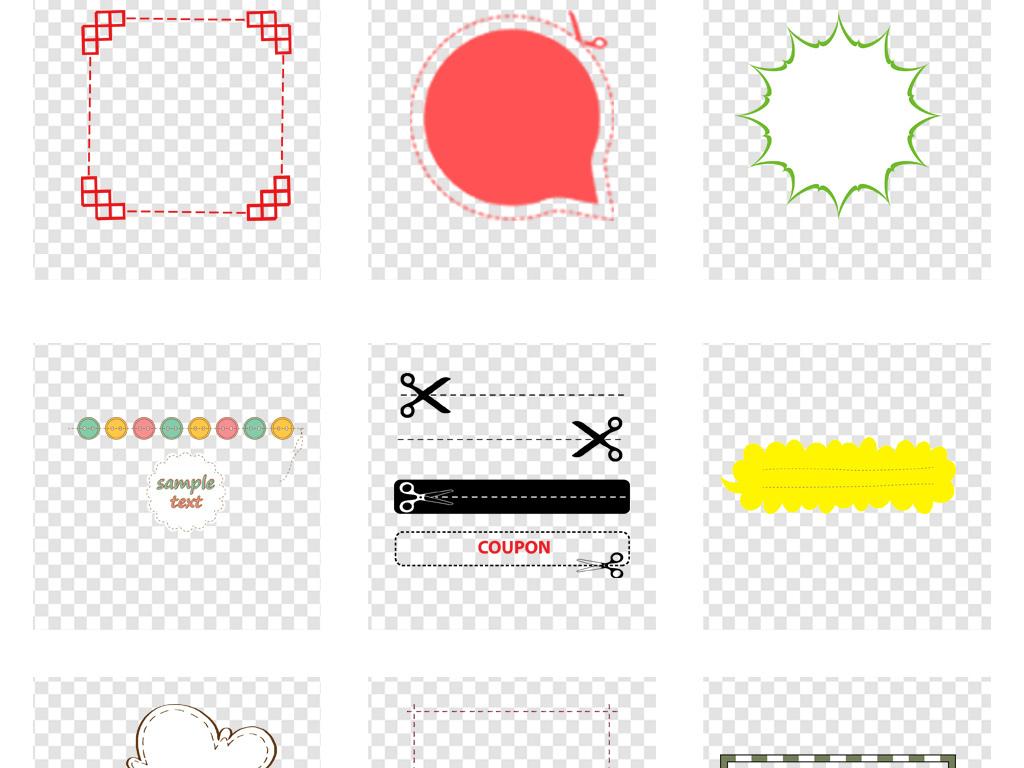 免抠元素 花纹边框 卡通手绘边框 > 虚线框卡通边框标题框png免扣素