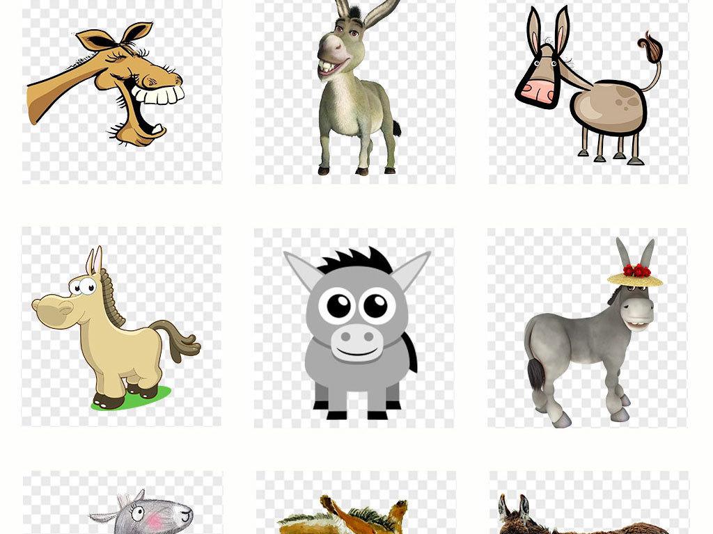 免抠元素 自然素材 动物 > 卡通手绘可爱驴毛驴骡子png免扣素材  素材
