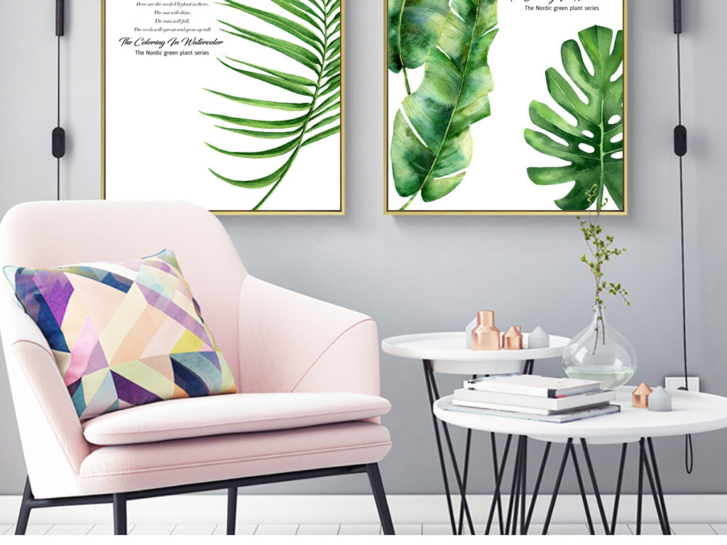 北欧现代小清新手绘绿色植物水彩简约三联装饰画