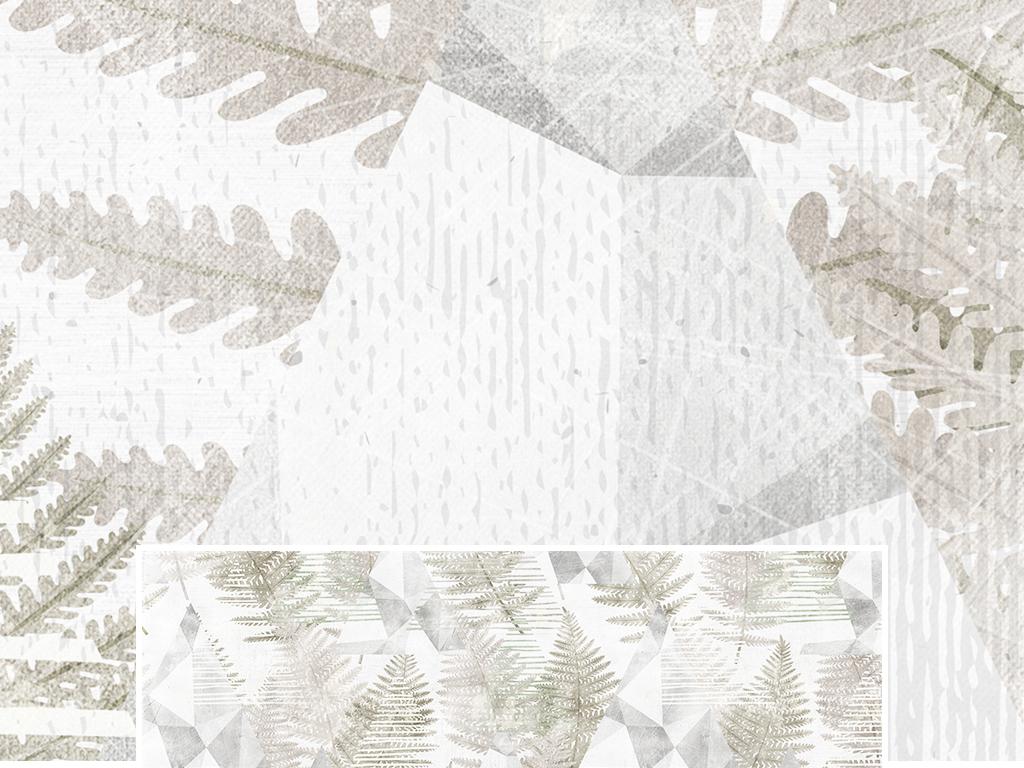 北欧热带植物抽象几何线条电视背景墙