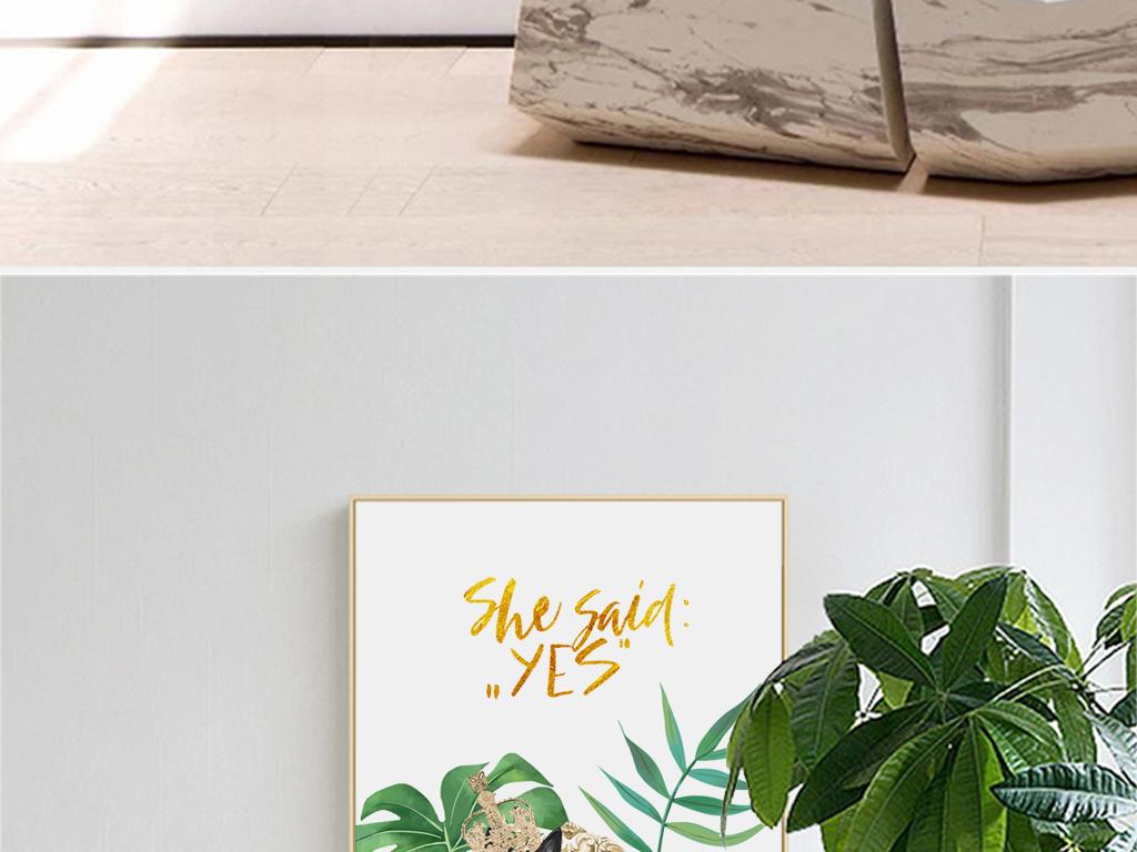 北欧ins手绘猫咪龟背竹植物玄关装饰画