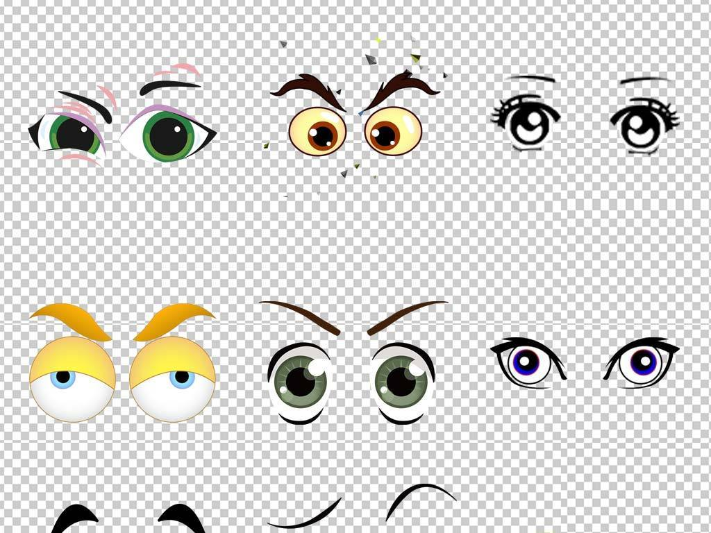 漫画人物眼睛眼球png免扣透明素材图片