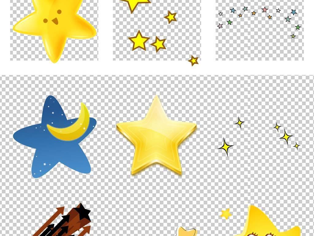 可爱卡通星星手绘星星彩色五角星海报png素材