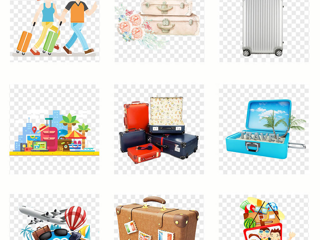 卡通手绘旅行箱行李箱度假旅行png素材