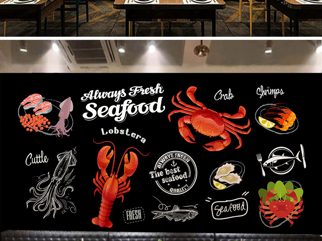 背景墙 工装背景墙 酒店|餐饮业装饰背景墙 > 手绘黑色海鲜装饰画背景