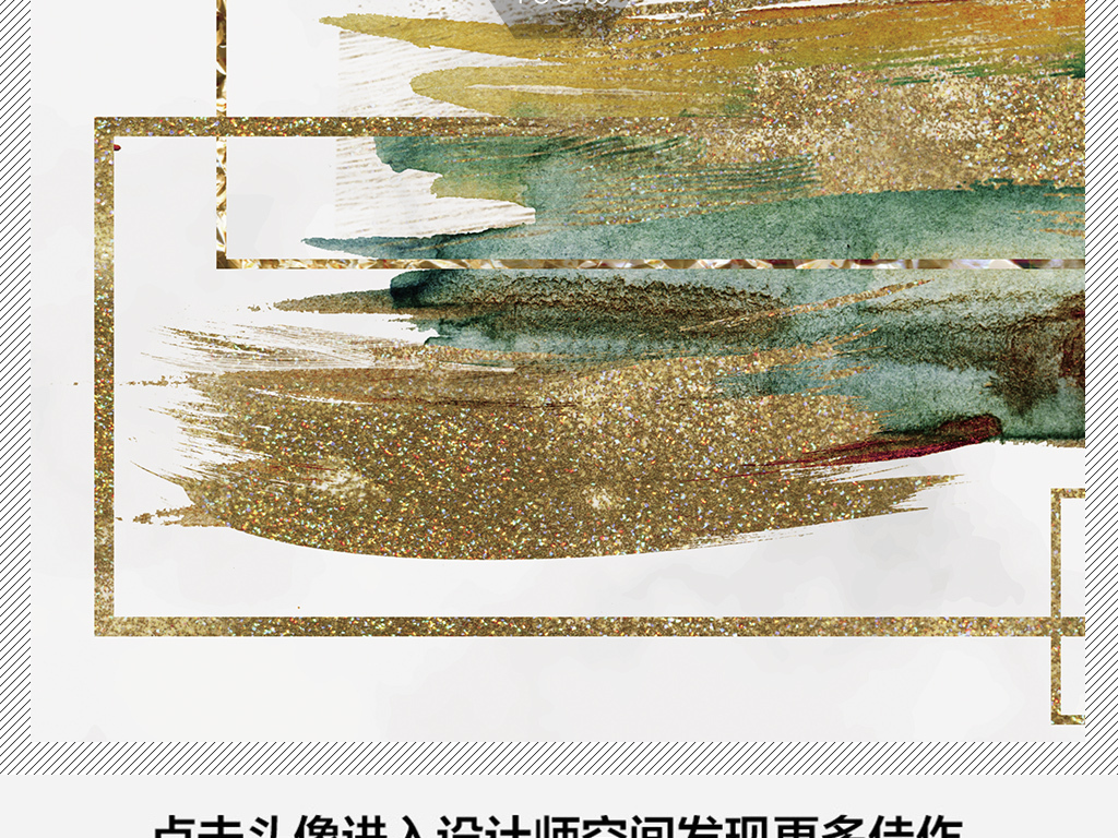 北欧ins金色线条装饰画图片