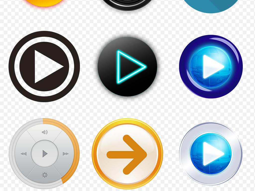 播放器按钮图标播放按钮海报素材背景png
