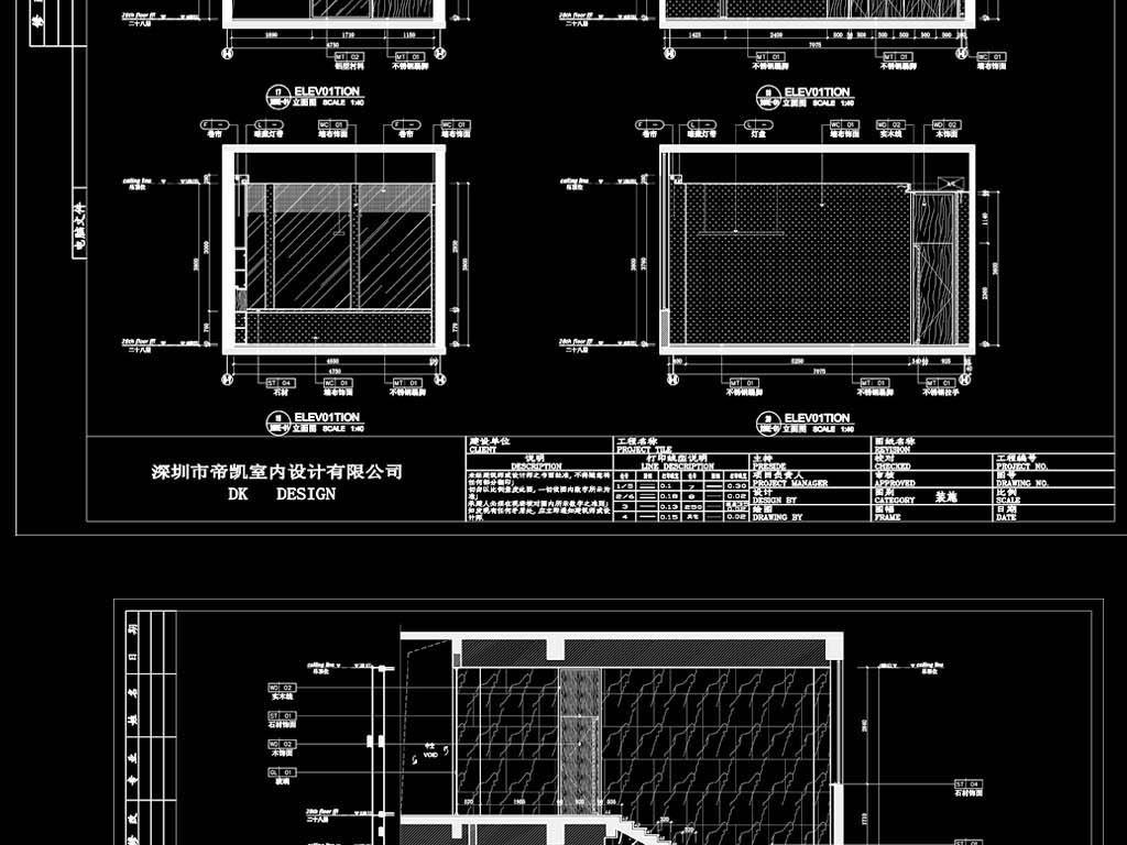 cad图库 工装施工cad图纸 工装施工cad图纸 > 办公室装饰设计施工图