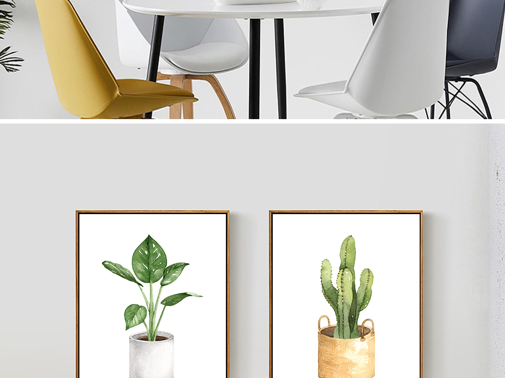 手绘小清新植物花卉花盆现代简约北欧装饰画