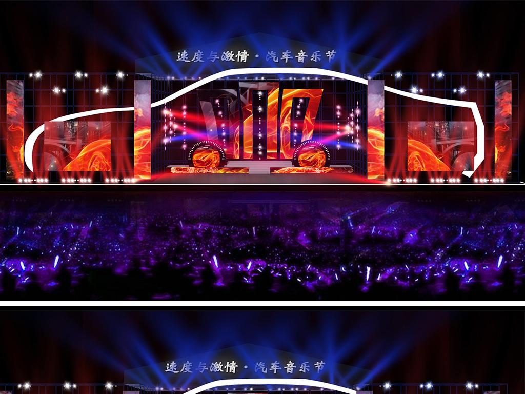 紫色大气音乐节年会舞台效果舞美3d模型图片